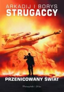 Prószyński i S-ka mogliby wykorzystać tę okładkę do całej masy opowieści o rosyjskiej armii w Afganistanie.