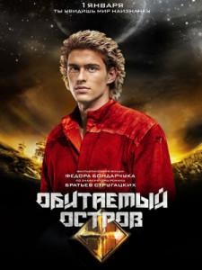 Pionier (czerwony!) gotowy do naprawiania świata w myśl dialektyki marksistowsko-leninowskiej
