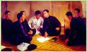 Tak się zakłada tajną organizację. W tle postać wymyślona specjalnie do filmu z Jackie Chanem.